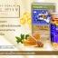 (ขนาด 30 เม็ด ) นมผึ้ง wealthy health 6% 1,000 mg. (รุ่นพี่โดมทาน) ผิวสวย หน้าใสและสุขภาพดี thumbnail 11