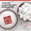 Ausway Sugar Balance อาหารเสริมควบคุมระดับน้ำตาลในเลือด ป้องกันโรคเบาหวาน จากออสเตรเลีย ขนาด 90 เม็ด thumbnail 6