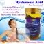 Hyaluronic Acid Plus Resveratrol 400 MG. ขนาด 150 Capsules จากเยอรมัน thumbnail 1