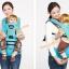 C10138 ป้อุ้มเด็ก Happy bear แบบ Hip seat สีฟ้า มีเบาะรองนั่งคาดเอว thumbnail 3