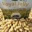 (แบ่งขาย 30 เม็ด) Nature's King Royal Jelly 1,000 mg. นมผึ้ง เนเจอร์ คิง thumbnail 1