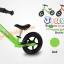 C21206 Bike balance จักรยานทรงตัว สีส้ม thumbnail 2