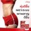 Ausway Sugar Balance อาหารเสริมควบคุมระดับน้ำตาลในเลือด ป้องกันโรคเบาหวาน จากออสเตรเลีย ขนาด 90 เม็ด thumbnail 1