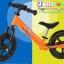 C21206 Bike balance จักรยานทรงตัว สีส้ม thumbnail 1