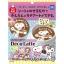 พร้อมส่ง ** Deco Latte Coffee Art Sheets [Snoopy Set B] แผ่นทำลายตัวการ์ตูนรูปสนูปปี้บนเครื่องดื่ม สามารถใช้กับเครื่องดื่มร้อนได้ทุกชนิด 1 ห่อมี 5 ลาย thumbnail 1