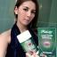 Ausway Liver Tonic 35,000mg. Milk Thistle ดีท๊อกซ์ตับ ล้างสารพิษดีที่สุด ขนาด 100 แค็บซูล จากออสเตรเลีย thumbnail 1