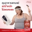 Ausway Sugar Balance อาหารเสริมควบคุมระดับน้ำตาลในเลือด ป้องกันโรคเบาหวาน จากออสเตรเลีย ขนาด 90 เม็ด thumbnail 3
