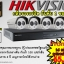 Promotion HIKVISION Set 16CH (IP CAMERA) thumbnail 1