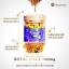 (ขนาด 30 เม็ด ) นมผึ้ง wealthy health 6% 1,000 mg. (รุ่นพี่โดมทาน) ผิวสวย หน้าใสและสุขภาพดี thumbnail 8