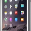 Otter Box iPad mini 3/2/1 Defender Series Case Gray thumbnail 5