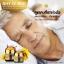 (ขายดีมาก) Royal Bee Maxi Royal Jelly: ผิวสวยสดใส สุขภาพดี ขนาด 60 เม็ด อย.50-1-02237-1-0025 thumbnail 14
