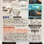 ช่องเสียบที่จุดบุหรี่ 3 ช่อง + สวิชต์แยก (ญี่ปุ่น) thumbnail 3