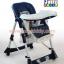 C10153 เก้าอี้นั่งกินข้าว ป่อนข่าวเด็ก Tower chair ปรับเอนเปลนอนได้ สีเขียว thumbnail 3