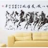 """สติ๊กเกอร์ติดผนัง ตกแต่งบ้าน Wall Sticker ขนาดใหญ่ """"ม้า 8 ตัว"""" ความสูง 75 cm กว้าง 140 cm"""