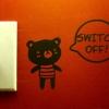 """สติ๊กเกอร์ติดปลั๊กไฟ """"Cute Bear I""""ขนาดซองบรรจุ 15 x 12 cm"""