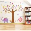 """สติ๊กเกอร์ติดผนัง ตกแต่งบ้าน Wall Sticker ขนาดใหญ่ """"ต้นไม้แสนหวานกับช้างและสิงโต"""" ความกว้าง 210 cm ความสูง 150 cm"""