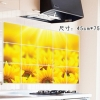"Aluminium Sticker สติ๊กเกอร์กันน้ำมันกระเด็น ""Best Yellow Flower"" ขนาด 45cm x 75cm"