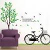 """สติ๊กเกอร์ติดผนัง ตกแต่งบ้าน Wall Sticker ขนาดใหญ่ """"Big Green Tree and Bicycle"""" ขนาดสูง 180 cm กว้าง 200 cm"""