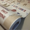 "Wallpaper Sticker วอลล์เปเปอร์แบบมีกาวในตัว ""I LOVE LONDON"" หน้ากว้าง 1.22m ตัดขายตามความยาว เมตรละ 250 บาท"