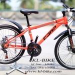 จักรยานเสือภูเขา Comp Stone 24 นิ้ว