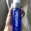 สเปรย์น้ำแร่ ตรีสรา Treesara Mineral Water thumbnail 7