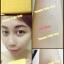 สบู่ตรีสรา Treesara Soap สูตรสีเหลือง(ฟรุ๊ตตี้) thumbnail 7