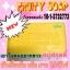 สบู่ตรีสรา Treesara Soap สูตรสีเหลือง(ฟรุ๊ตตี้) thumbnail 4