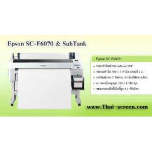 Printer Surecolor SC-F6070