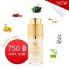 ชาลิต้า CHALiTA Perfect Skin Recovery Cream