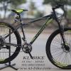 จักรยานเสือภูเขา Coyote Zepplin 27.5