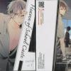 Heaven of School Castle เกมราชา เล่ม 1 - Ogawa Chise