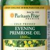 บำรุงผิวพรรณ ลดอาการปวดประจำเดือน Evening Primrose Oil 1300 mg with GLA ขนาด 120 เม็ด