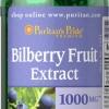 อาหารเสริมบำรุงสายตา Puritan's Pride Bilberry 1000 mg./ 90 softgels