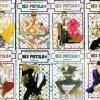 Sex Pistol เล่ม 1-8 (ล่าสุด) : Kotobuki Tarako