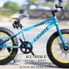 จักรยานล้อโต Coyote mammoth 20นิ้ว เฟรมอัลลอย