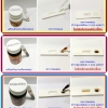 ผลการทดสอบผลิตภัณฑ์ว่าปราศจากสเตียรอยด์สังเคราะห์ ล่าสุด เมษายน 2558