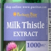 Detox บำรุงตับ Puritan's Pride Milk Thistle 4:1 Extract 1000 mg (Silymarin) ขนาด 90 Softgels