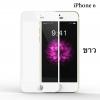 ฟิล์มกันรอย iPhone 6 เต็มจอ Colorful Glass สีขาว