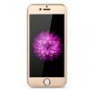 ฟิล์มกระจกนิรภัย สำหรับ iPhone 6 Remax Metal+Glass เต็มจอ สีทอง (ขอบ Titanium)