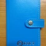 สมุดใส่นามบัตร (สีฟ้า)