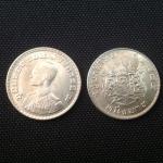 เหรียญ 1 บาท พ.ศ. 2505 (ไม่ผ่านการใช้งาน/ราคาต่อเหรียญ)