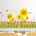 """สติ๊กเกอร์ติดผนังตกแต่งบ้าน """"Sunflower and grass fence"""" ความสูง 58 cm ยาว 105 cm"""
