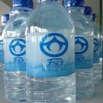 น้ำดื่ม FSCT