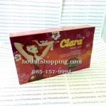 คลาร่า พลัส Clara Plus