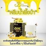 ครีมน้ำผึ้งป่า B'Secret ขาวใส ไร้สิว All in One จบทุกปัญหา ในกระปุกเดียว ขนาด 15 กรัม