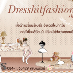 ร้าน dresshitfashionshop