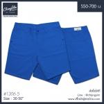 """กางเกงแฟชั่น สีน้ำเงิน เอว 30-50"""""""