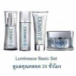 Luminesce Basic Set