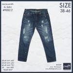 """38-50"""" กางเกงยีนส์ ขากระบอกเล็ก #9000/2 (ผ้าไม่ยืด)"""