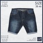 """กางเกงยีนส์ขาสั้น ผู้ชายอ้วน Size 30""""-46"""" #1004/2"""